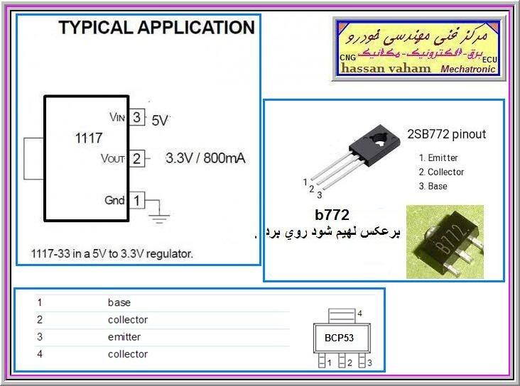 ترانزیستورساعت206.jpg